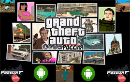 GTA Криминальная Россия на Android / Criminal Russia Mobile