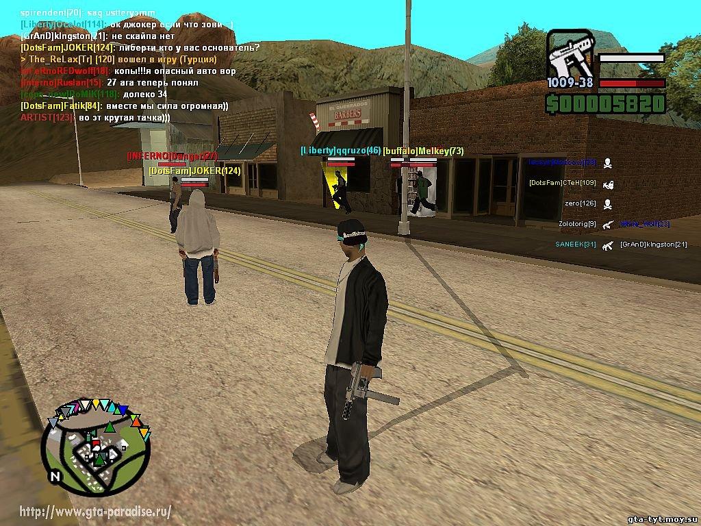 Онлайн Скачать Игру Гта Самп - фото 8
